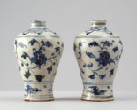 Blue-and-white vase with floral decoration (LI1301.147.2)