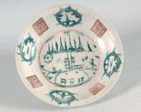 Zhangzhou ware dish with 'split-pagoda' pattern (LI1301.394)