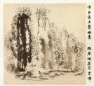 Landscape and poem about Plum Blossom Spring