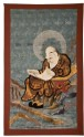 Kalika, a rakan (or disciple of Buddha), reading a handscroll