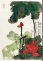 Cinnabar lotus (LI2022.172)