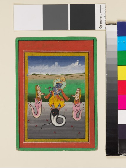 Krishna Kaliyamardakafront
