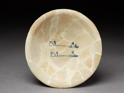 Bowl with kufic inscriptiontop