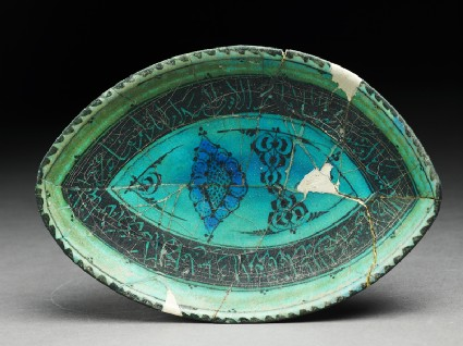 Dish with vegetal and calligraphic decorationtop