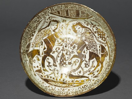 Bowl with riders in a landscapetop