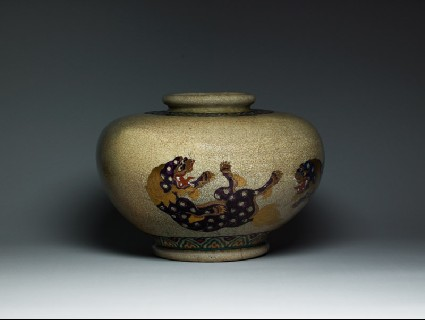 Vase depicting three playing shishi, or lion dogsfront
