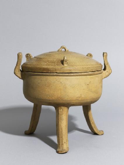 Greenware ritual food vessel, or dingoblique