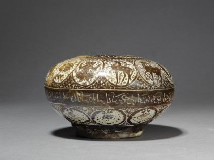 Jar with epigraphic band and roundels enclosing the signs of the zodiacside