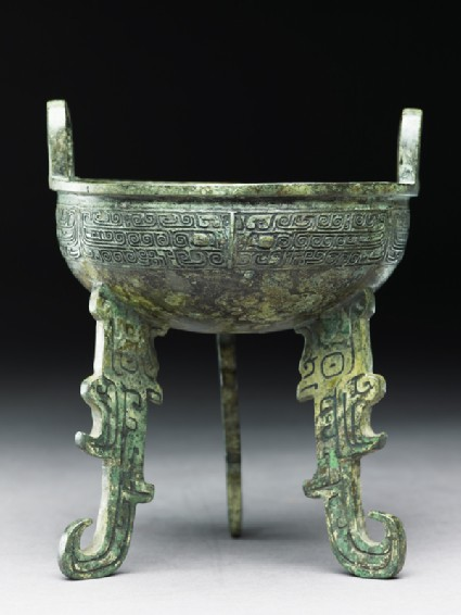 Ritual food vessel, or dingside