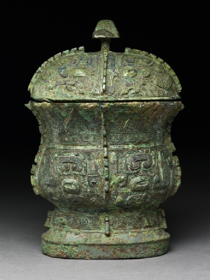 Ritual wine vessel, or zhiside