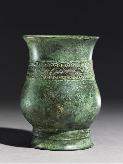 Ritual wine vessel, or zhi, with circles and S-shapesside