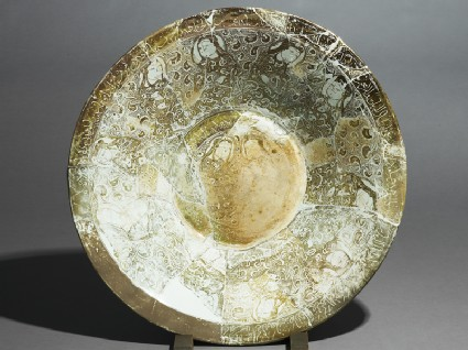 Dish with seated figures and epigraphic decorationtop