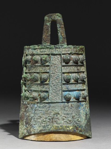 Ritual bell, or bo zhongside