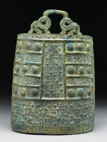 Ritual bell, or bo zhong, with interlace and two dragonsside