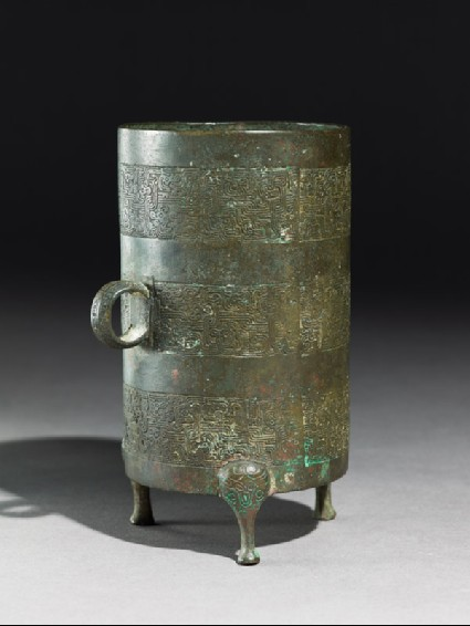 Ritual liquid vessel, or zun, with zoomorphic interlaceoblique