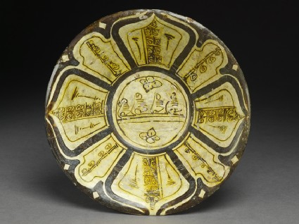 Bowl with petalled decorationtop