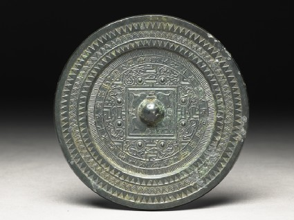 Mirror with inscription in lishu, or clerical scriptfront