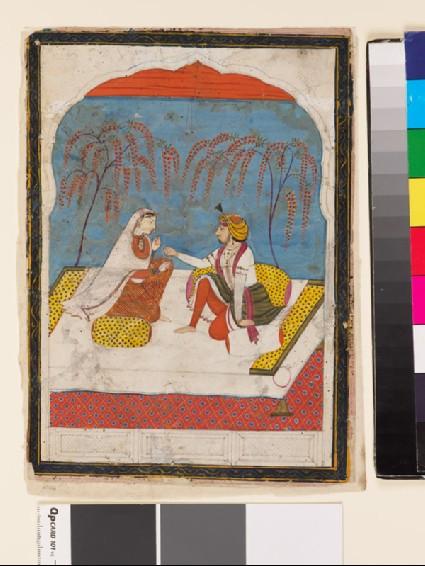 A Raja offering a bracelet to a ladyfront