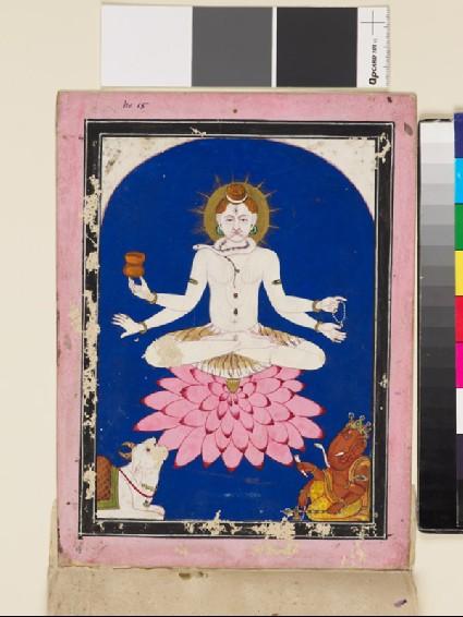 Shiva as a yoginfront