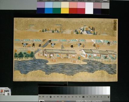 Six volumes of Record of Famous Sights of the Tōkaidō Road, and their boxoblique, front