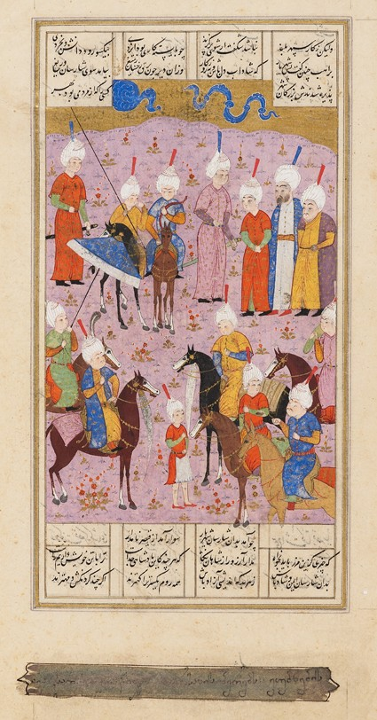 Page from a manuscript with figures on horsebackfront