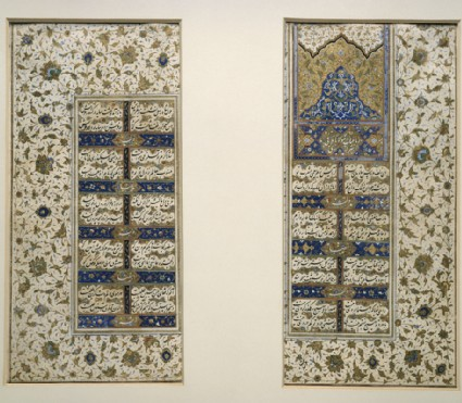Opening pages from the Ruba'yat of Urfi of Shirazfront