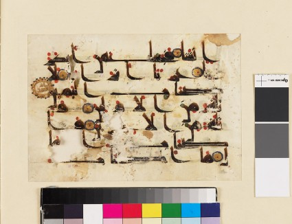 Two pages from a Qur'an in kufic scriptfront