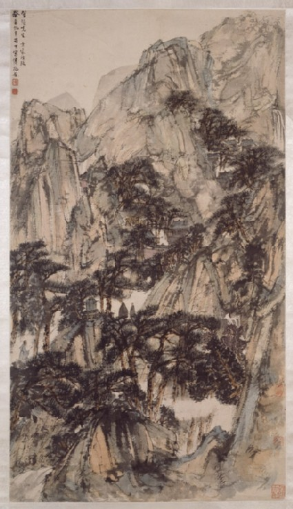 Landscape with mountains and treesfront