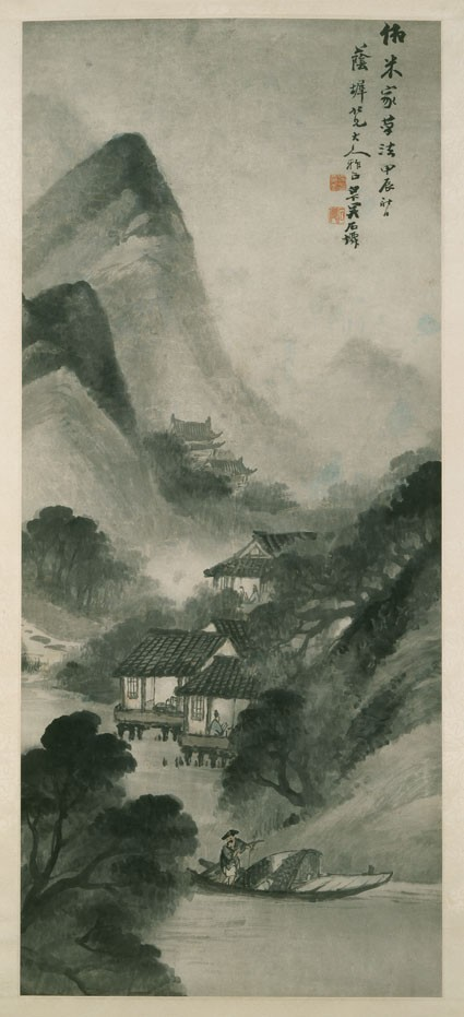 Mountain landscape with a figure in a boatfront, painting only