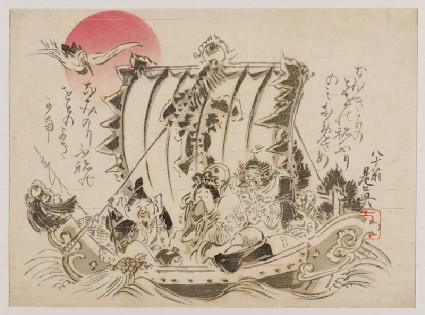 The seven gods of good fortune on a takarabune, or treasure shipfront