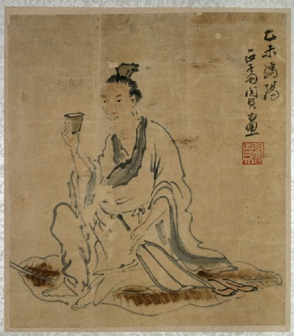 A scholar sitting on a plantain leaf and drinking from a cupfront