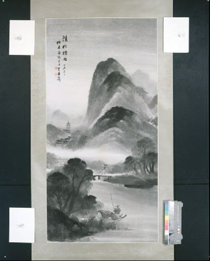Stream and Willows in Mist and Rainfront, painting only