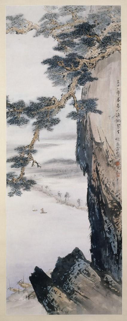 Yunnan landscapefront