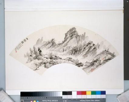Qingxia Cavefront