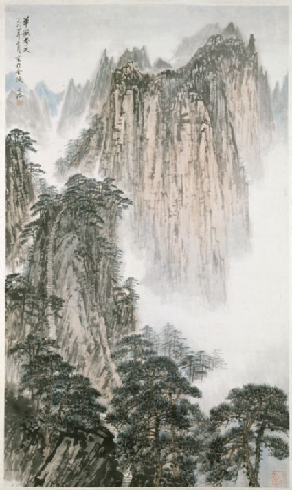 Peaks of Mount Hua Piercing the Skyfront, painting only