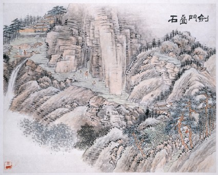 Rocks of the Jianmen Clifffront