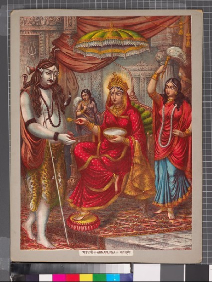 The goddess Annapurna giving alms to Shivafront