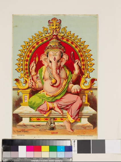 Ganapati, or Ganesha, the Lord of Shiva's troopsfront