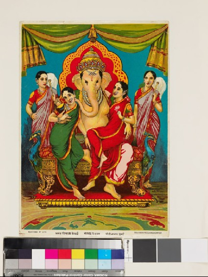 Elephant-headed god as leader of the Siddhisfront