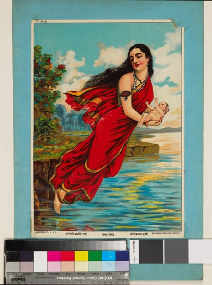 The goddess Ganga hovers over the waters carrying the child Bhishmafront