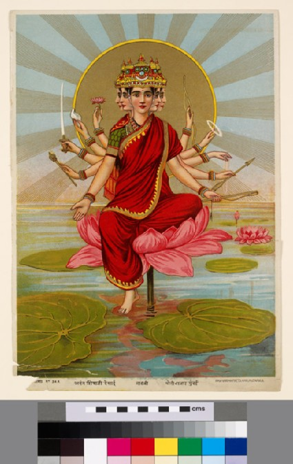 Gayatri hymn personalised as a Goddess with five faces and 10 armsfront