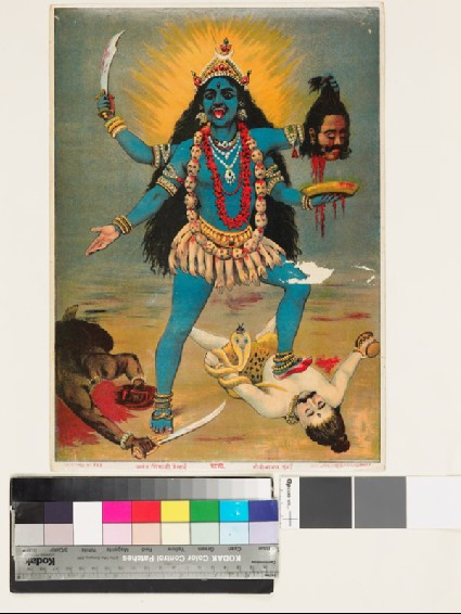 Kali, with three eyes and four arms, treading Sadashiva underfootfront