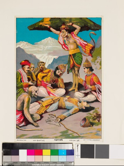 Rama and Lakshmana grieve a dead hero, sheltered by Hanumanfront
