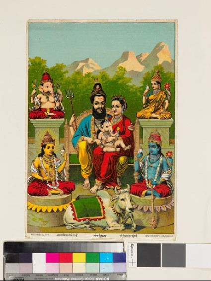 Pancha-deva: Shiva and his family with Vishnu, Surya, Lakshmi, and Ganeshafront