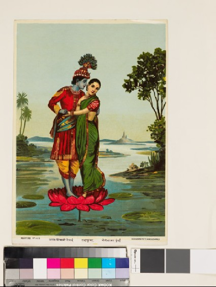 Krishna courting Radha at Brindabanfront