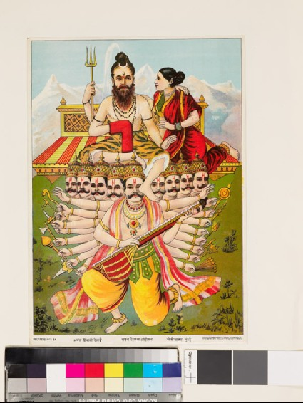 Shiva presiding on Mount Kailash with Ravana trapped beneathfront