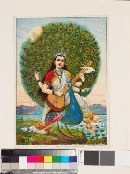 Sarasvati mounted on her peacockfront