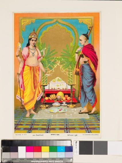 Satyanarayanafront