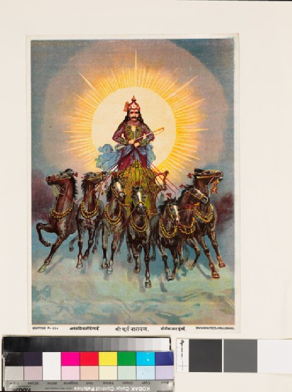 Surya, the Sun God, driving a chariot drawn by seven horsesfront