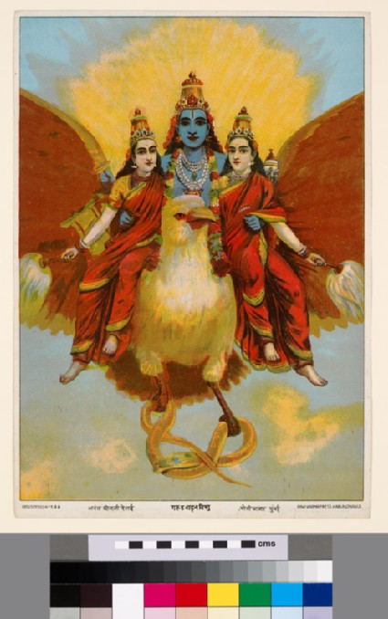Garuda bearing Vishnufront